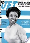 21 мар 1963