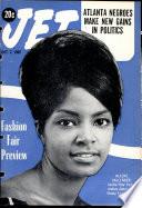 7 окт 1965