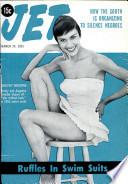 24 мар 1955