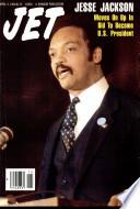 9 апр 1984