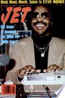 14 июн 1982