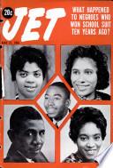 21 май 1964