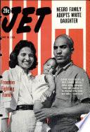 20 июн 1963