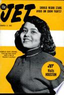 17 мар 1955