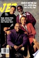 7 окт 1991