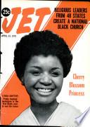 23 апр 1970