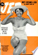 26 дек 1957