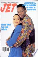 10 май 1993