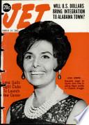 14 мар 1963