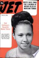 18 июн 1964