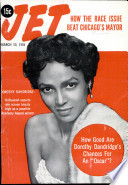 10 мар 1955