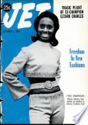 3 окт 1968