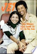 24 мар 1977