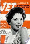 14 окт 1954