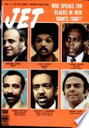 17 ноя 1977