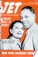 6 май 1954