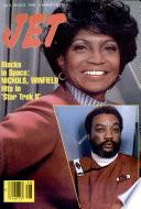 12 июл 1982