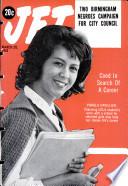 28 мар 1963