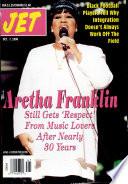 7 окт 1996