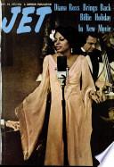 19 окт 1972