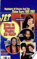 5 фев 2001