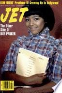 5 июл 1982