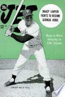 11 июн 1964