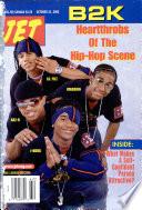 21 окт 2002