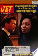 30 дек 1996 г. – 6 янв 1997 г.