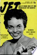 7 окт 1954