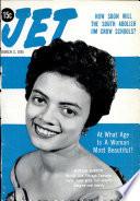 3 мар 1955