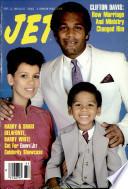 12 сен 1983