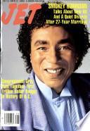 13 июл 1987