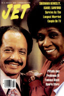 18 фев 1985