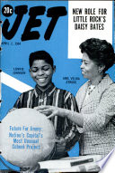 2 апр 1964