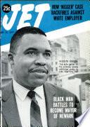18 июн 1970