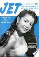 21 окт 1954
