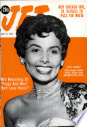 9 июл 1959