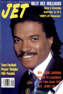 23 сен 1985