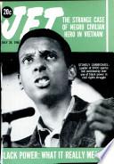 28 июл 1966