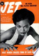 24 фев 1955