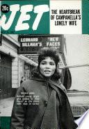 15 мар 1962