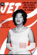 4 июн 1964