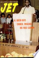 20 янв 1977