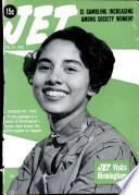 17 фев 1955