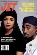 19 июл 1993