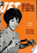 4 апр 1963