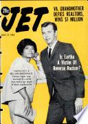 27 июн 1963