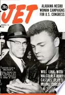 26 мар 1964