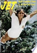 23 авг 1973